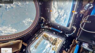 Vue de la Terre depuis la Station spatiale internationale (ISS) sur Google Street View.