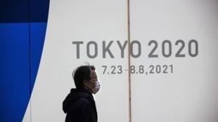 JO Tokyo annulation
