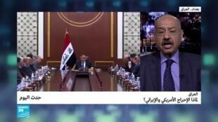 2020-01-09 18:17 حدث اليوم العراق