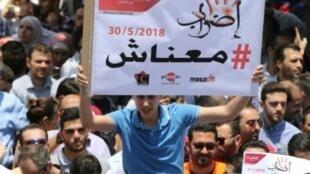 آلاف الأردنيين يتظاهرون في عمان في 30 أيار/مايو 2018 احتجاجا على قانون ضريبة الدخل ورفع الأسعار
