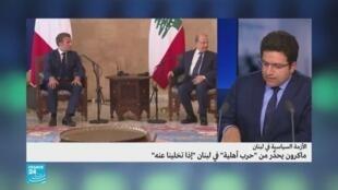 ماكرون لبنان