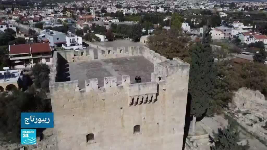 ريبورتاج قلعة قبرص 28-05-2021