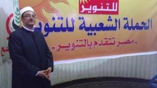 الداعية المصري محمد عبد الله نصر