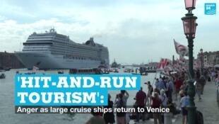 La prima nave di linea a partire da Venezia dopo le restrizioni Covit-19 ha allentato il porto di sinistra il 5 giugno 2021.