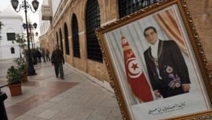 صورة الرئيس التونسي السابق زين العابدين بن علي