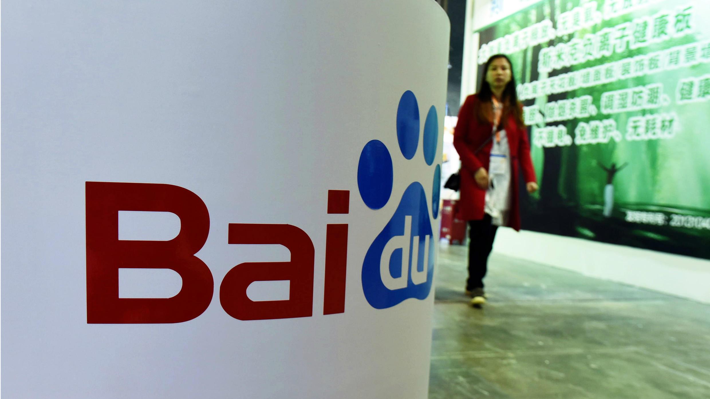 El stand de Baidu, el motor de búsqueda chino, señalado por tener someterse a la censura del Gobierno, en la Feria Internacional de Tecnología de Shanghai, el 3 de mayo de 2016.