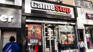 GameStop_ppal