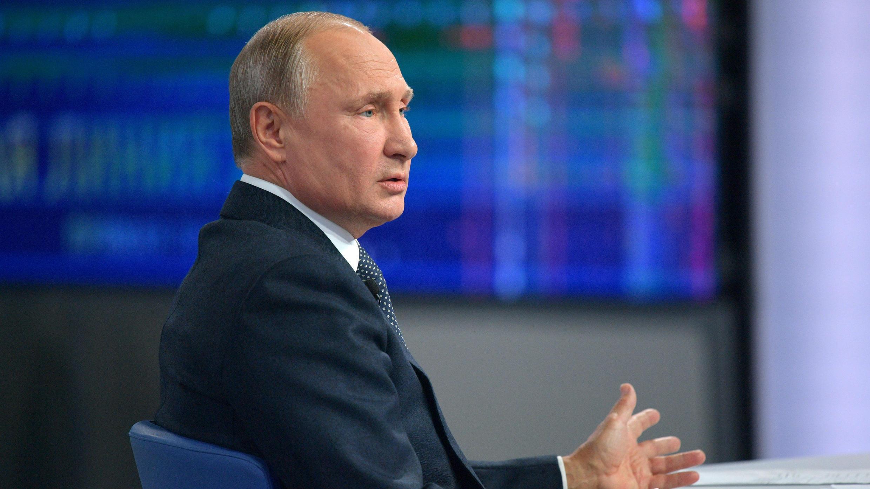El presidente ruso, Vladímir Putin, habla durante una conferencia transmitida en vivo a nivel nacional en Moscú, Rusia, el 7 de junio de 2018.