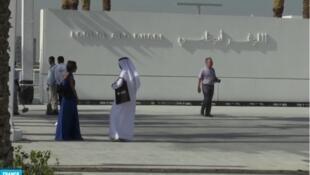 إغلاق مؤقت لكل المواقع الثقافية والسياحية الكبرى في الإمارات بسبب تفشي فيروس كورونا.