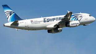 Un A320 d'Egyptair