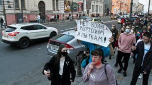 protestas rusia navalny