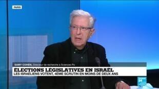 2021-03-23 13:13 Elections législatives en Israël, les israéliens votent, quatrième scrutin en moins de deux ans