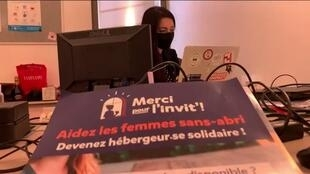 2020-11-25 11:07 Violences faites aux femmes : une appli pour aider les femmes sans-abri
