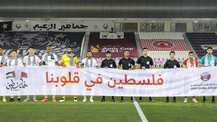 Football qatar israel