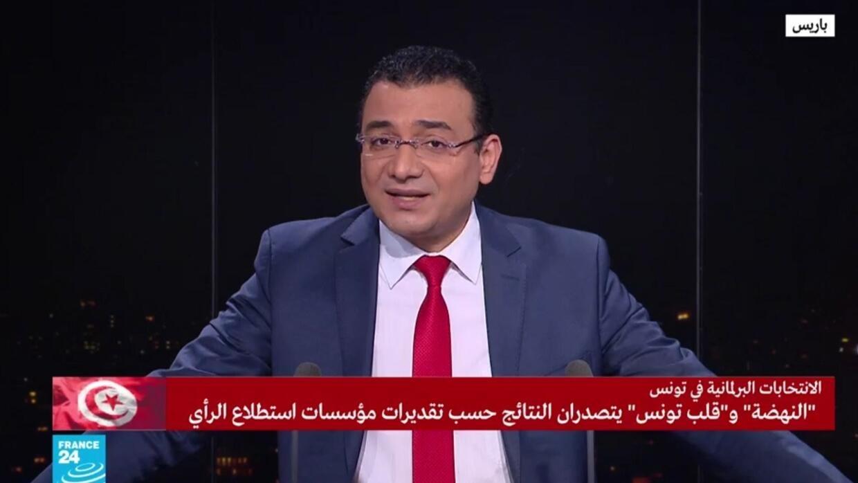 حلقة خاصة حول نتائج الانتخابات التشريعية في تونس