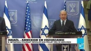 2020-07-01 10:05 Annexion en Cisjordanie : Benjamin Netanyahu pourrait dévoiler son projet dès ce mercredi