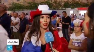مشجعو فرنسا عبر العالم يحتفلون بفوز منتخبهم