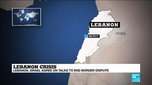 2020-10-01 16:04 Israel and Lebanon agree to talks on ending border dispute