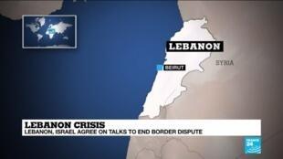 2020-10-01 16:04 Israel and Lebanon agree to talks on ending border dispute