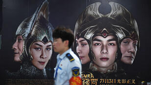 """Le film """"Asura"""" a bénéficié de la plus importante campagne de promotion du cinéma chinois."""