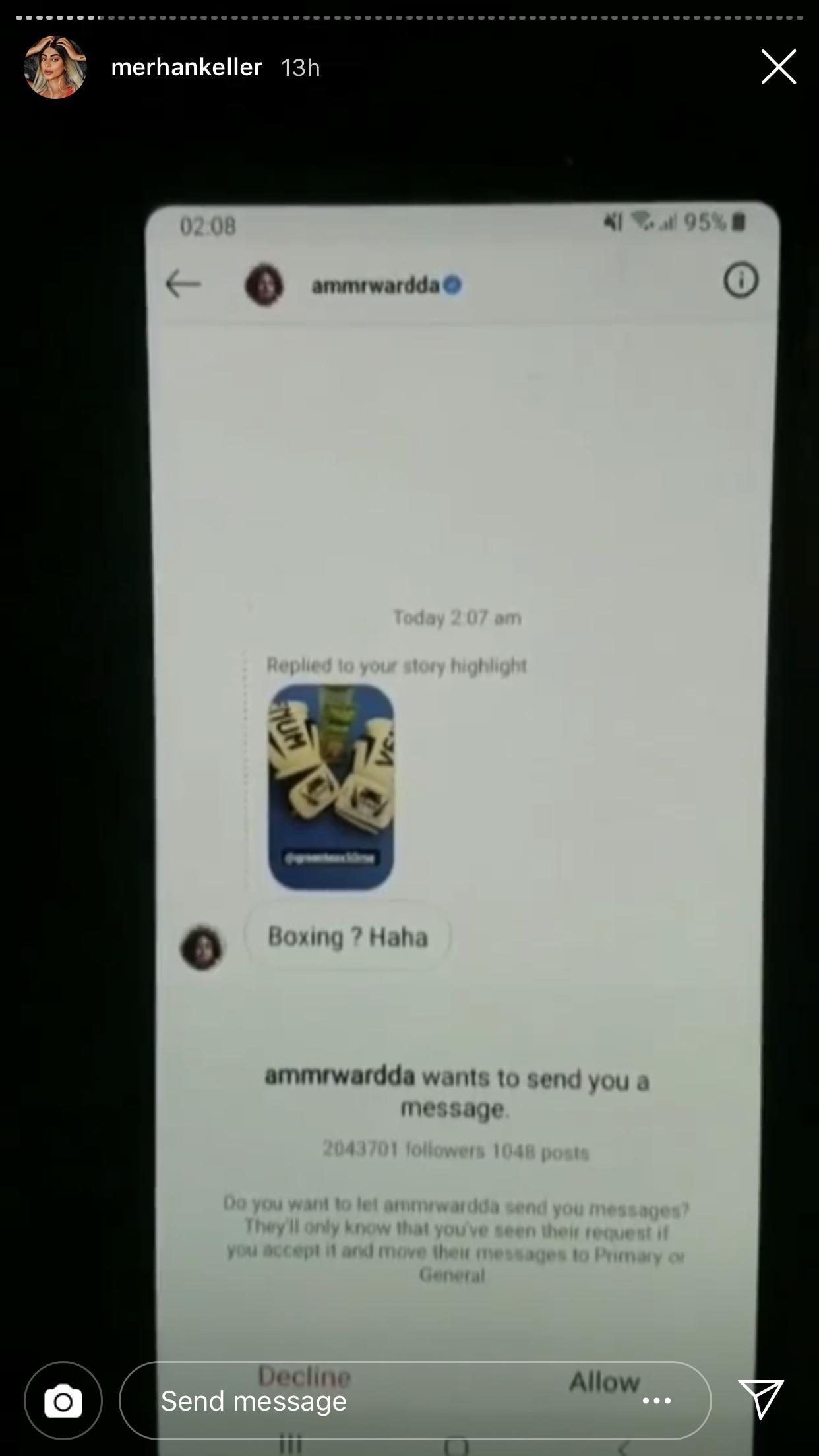 محتوى أول تعليق أرسله عمرو وردة لعارضة الأزياء