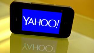 Yahoo! aurait espionné ses utilisateurs pour le compte des autorités depuis 2015.