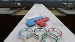 مقر اللجنة الأولمبية الروسية، ديمسبر/كانون الأول 2017