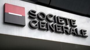 La Société Générale avait profité de son statut de victime de fraude pour bénéficier d'une ristourne fiscale de 2,2 milliards en 2009 et 2010.