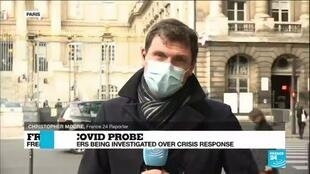 2020-10-15 13:31 French ministers' home raided in Covid-19 handling probe, FRANCE 24's Christopher Moore reports