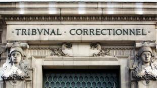 Le tribunal correctionnel de Paris a condamné Janna C. à sept ans de prison, le 7 août 2019.