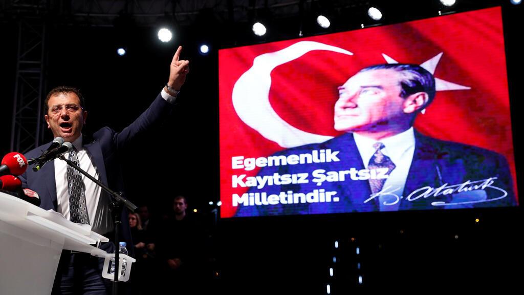 Ekrem Imamoglu se dirige a sus partidarios después de que la Junta Superior Electoral (YSK) decidiera repetir las elecciones para la Alcaldía de Estambul.