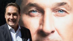 Heinz-Christian Strache est à la tête du FPÖ depuis 2005