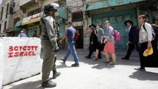 La nouvelle loi vise les partisans du mouvement BDS (Boycott, désinvestissements, sanctions).
