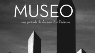 """Detalle del afiche de la película """"Museo"""", del mexicano Alonso Ruizpalacios."""
