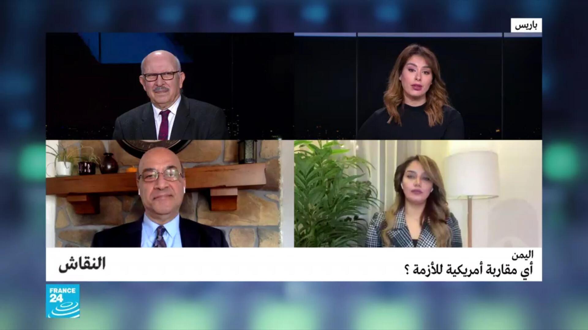 اليمن: أي مقاربة أمريكية للأزمة ؟