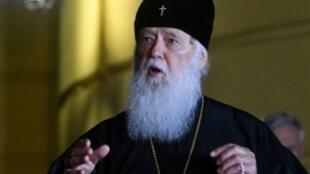 بطريرك الكنيسة الأرثوذكسية الأوكرنية فيلاريت دينيسنكو.
