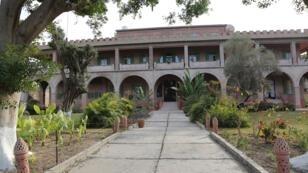 معهد الآباء الدومنيكان للدراسات الشرقية