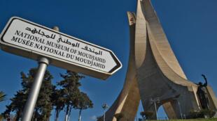 Algérie 8 mai