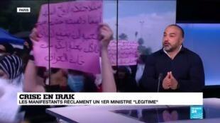 2020-03-02 14:09 Crise en Irak : Pourquoi le premier ministre abandonne-t-il sa mission de créer un gouvernement ?