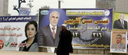ملف حول الانتخابات البرلمانية العراقية 2010