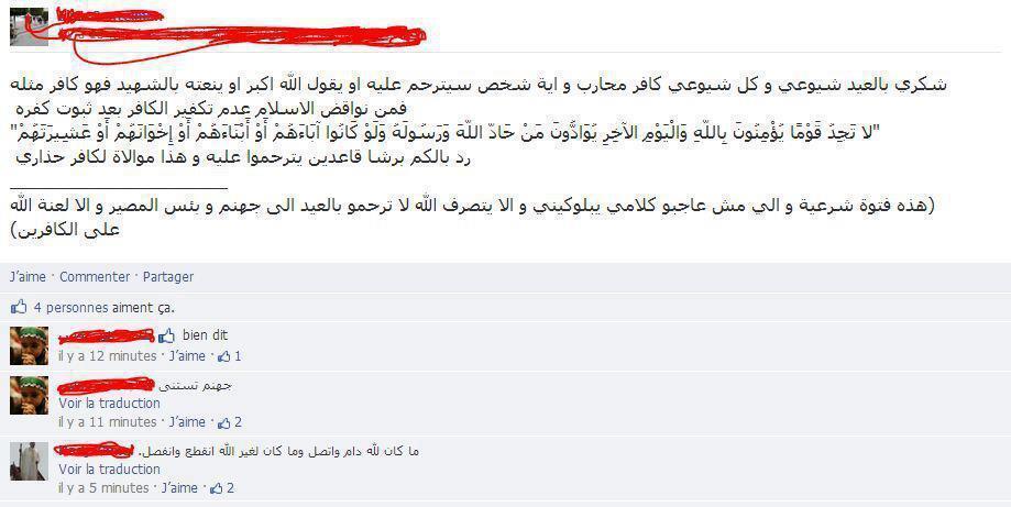 بعض التعليقات على فايبسوك المباركة لاغتيال شكري بلعيد