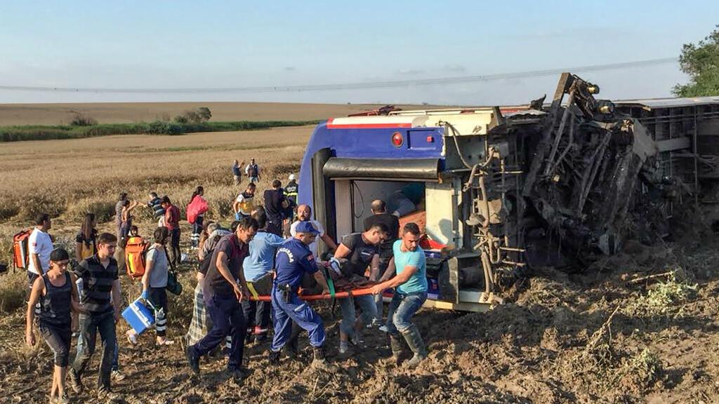 Le train transportant 360passagers provenait de Kapikule, à la frontière bulgare.
