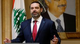 El primer ministro del Líbano, Saad Hariri, anuncia su dimisión en una rueda de prensa en Beirut el 29 de octubre de 2019