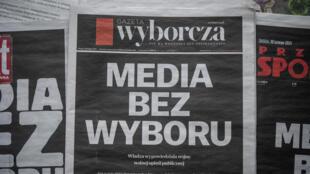 Polish daily newspaper Gazeta Wyborcza was among those displaying the message 'Media without choice (Media bez Wyboru)' on a black front page on Wednesday
