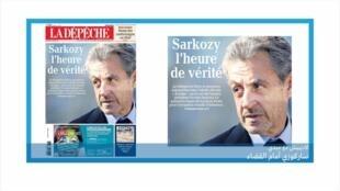 2021-03-01 08:17 قراءة في الصحف