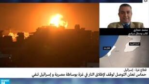 المحلل السياسي الفلسطيني محمد حجازي في مقابلة مع فرانس 24 من غزة. 2019/03/26.