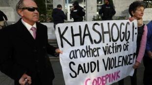 تظاهرة أمام السفارة السعوية في واشنطن في 25 تشرين الأول/أكتوبر 2018 للمطالبة بالكشف عن قتلة جمال خاشقجي