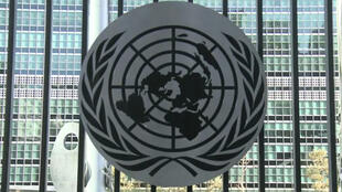 United Nations budget crisis