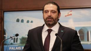Le Premier ministre libanais Saad Hariri s'est adressé aux médias après avoir annoncé la composition du nouveau gouvernement à Beyrouth, le 31 janvier 2019.