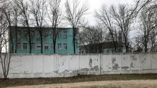 prision navalny